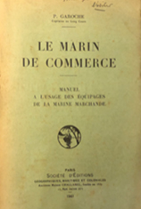 marincommerce